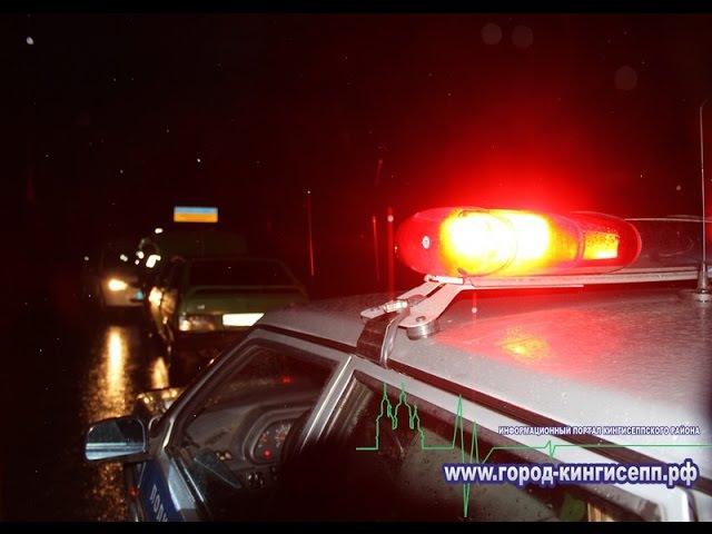 Не остановка Кингисеппским инспекторам закончилась ДТП Нетрезвый водитель