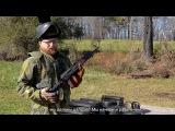 Вепрь / СОК-94 гражданский пулемет