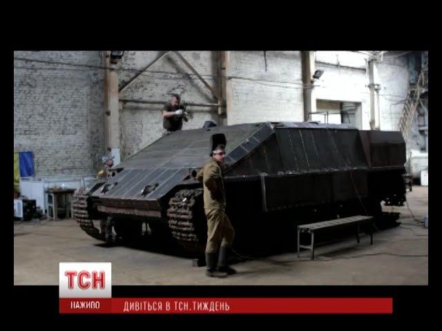 Українські інженери навчилися розробляти унікальні броньовики за небачено короткі строки