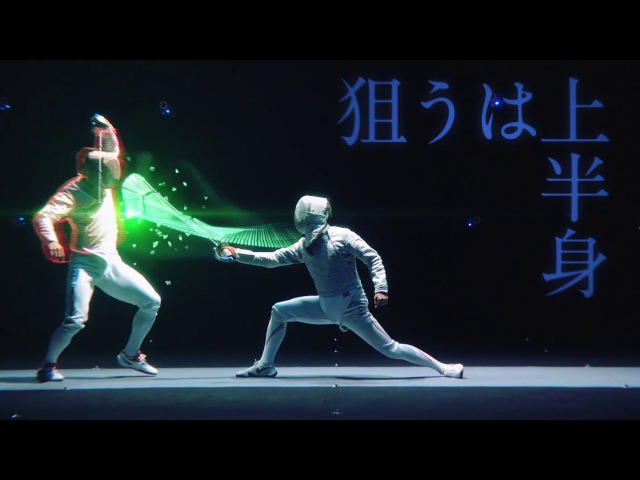Yuki Ota Fencing Visualized Project - MORE ENJOY FENCING