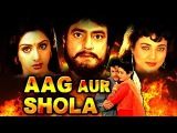Aag Aur Shola | Jeetendra, Mandakini, Sridevi | Full Hindi Movie