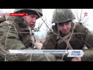 В кадре: Т-90А, Ми-28Н, комплексы разведки Ирония и Интриган