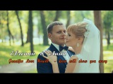 Евгений &amp Анна  Jennifer Love Hewitt   Love will show you every...