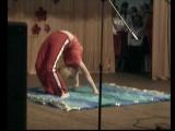 Акробатический этюд 2 - Светлана Григорьева д. Хаврогоры