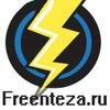 Freenteza.ru - Создание и продвижение сайтов
