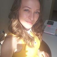 ВКонтакте Татьяна Ивакина фотографии