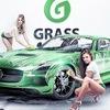 GRASS™ Архангельск - авто и бытовая химия ГраСС