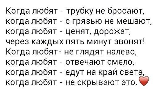 Алёна Федосеева | Сергиев Посад