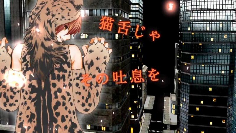 Sm20049670 - Dasoku/Pokota/Mi-chan/Kettaro/koma'n【√5】「Love Hunter」Illustrated MV