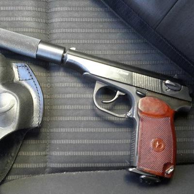 Частные объявления продажи пневматического оружия в альметьевске сибмама доска бесплатных объявлений новосибирск подать объявление