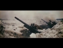 Битва за Москву (1985). Последний удар немцев под Москвой