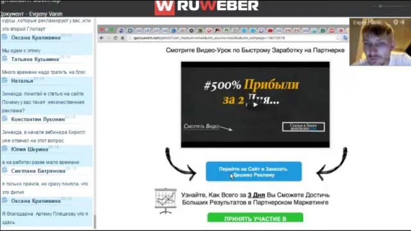 Ответы на Вопросы Членов Бизнес-Клуба Offerinvest (Offerinvest Club) Отзывы здесь: offerinvest.com/otzyvy/?ref=Borboza