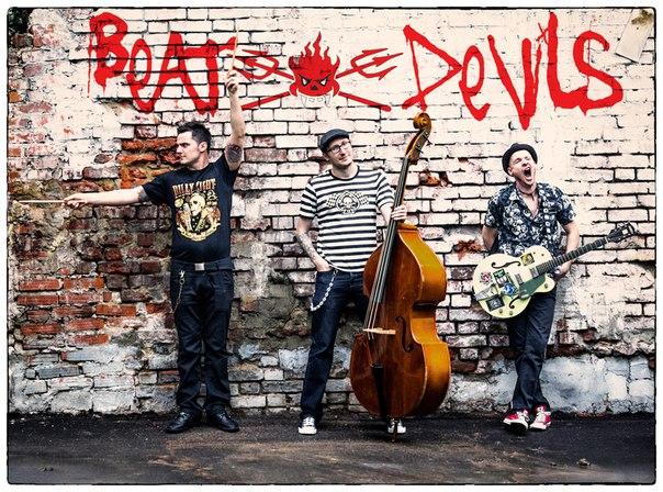 09.12 Beat Devils в Эссе Кафе!