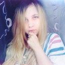 Дарья Гаврилова фото #46