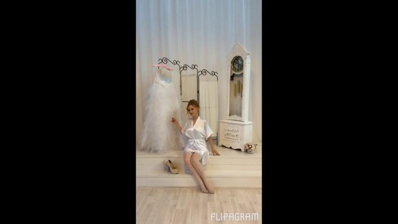 Невеста Регина 👰🏼