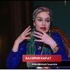 Valeria Karat