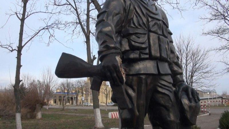 В Прикубанском районе Карачаево-Черкесии осквернили памятник воинам-афганцам