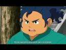 [TB-3] Inazuma Eleven Go: Chrono Stone./ Одиннадцать молний: Только вперёд! — Камень времени 27 Серия (сабы)