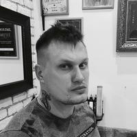 Артем Наумчик