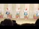 танец Однажды в деревне