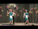 Отчетный концерт группы Аллегро 2016. Эпизод 15-й (Развлекательный). Танец Мамба .