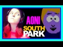 КОШМАР В ЮЖНОМ ПАРКЕ [ Aoni South Park Version ]