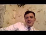5 онлайн-форум - Максим Норенко -