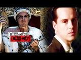 Sherlock &amp Moriarty   Kill The Lights