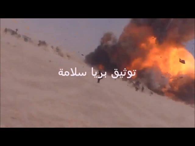 Видео гибели российского морпеха в Сирии при взрыве управляемого смертником автомобиля