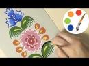 Рисуем городецкий цветок 3, Gorodetsky paint a flower, irishkalia