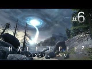 Смотреть прохождение half life 2