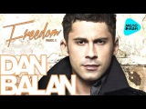 Dan BALAN - Freedom Part 1 (Альбом 2012)