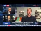 Александр Доний: Законно ли избран президент барыга