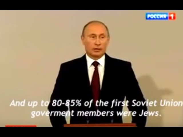 80% Of The 1st Soviet Government Members Were Jews Putin During A Visit To Moscow's Jewish Museum
