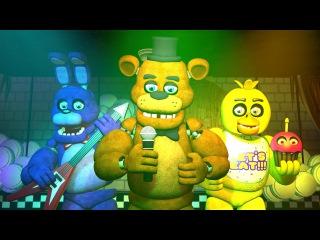 Five Nights at Freddy's Song (FNAF SFM) (Ocular Remix)
