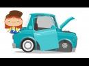 Мультики про машинки для детей - Доктор Машинкова - Ямы на дороге