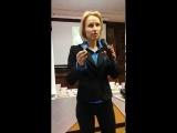 Полянская Елена на городской встрече «Осознанное омоложение»