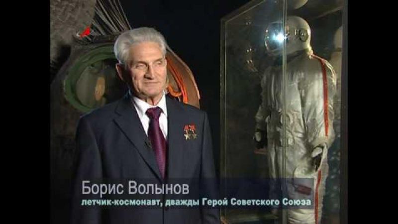 д/ф «Два советских Союза: встреча на орбите» (студия «Роскосмос» /Россия/, 2009)