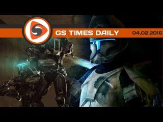 GS Times [DAILY]. Star Wars: Imperial Commando, Star Citizen, xXx 3