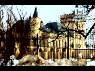 Алла Пугачева боится за свою жизнь и прячется в подземном бункере.