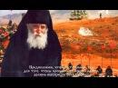 Армагеддон война которая скоро начнётся Пророчества старца Паисия Святогорца