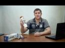 Какая вода лучше Тест фильтра ионизатора Амадео