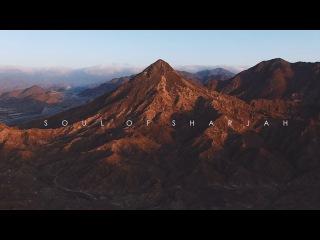 SOUL OF SHARJAH