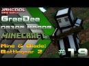 УБИВАЮ ДВУМЯ РУКАМИ! Обзор модов Minecraft 19 ( Mine Blade: Battlegear 2 )