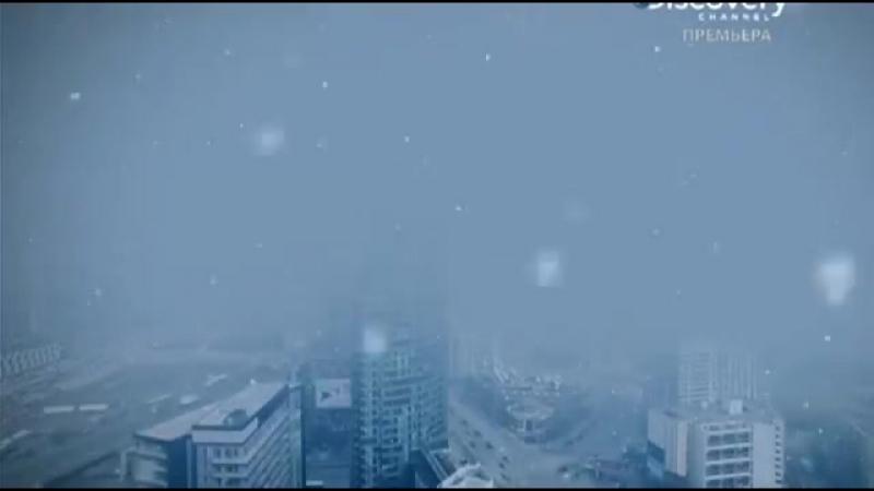 Город наизнанку- Ледяной город Торонто