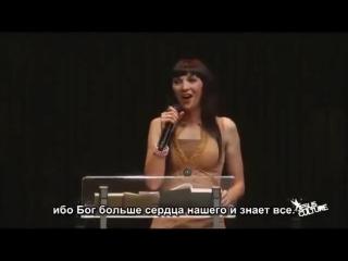 Ким Уолкер Смит на конференции Jesus Culture Awakening 2011с переводом