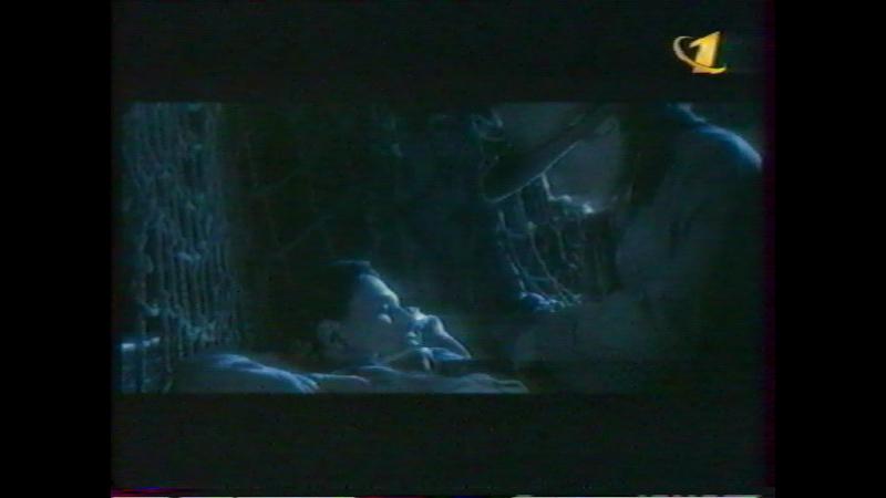 Алла Пугачева - Позови меня с собой (ОРТ, 1998)