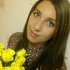 Yulia Krysina
