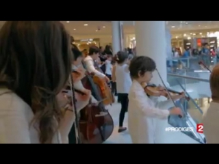 Флешмоб. Дети играют увертюру Ж.Бизе к опере Кармен.