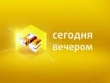 Анонсы, реклама + Скажи (СТС-Москва, 18.12.2008)